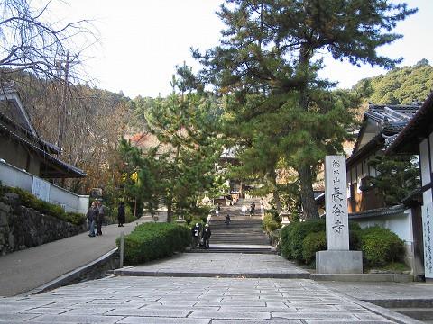 長谷寺-入り口