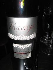 Massaya Lebanese wine
