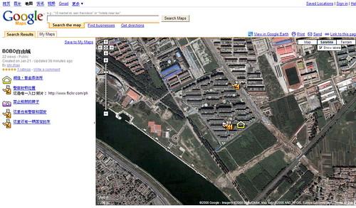 北京BOB自由城地圖1