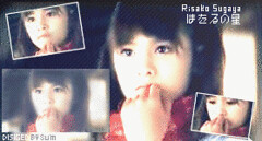 菅谷梨沙子 画像86