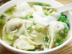 Fish Dumpling Flat Noodle Soup @ Bo Ky