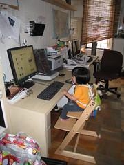 Matilda PC