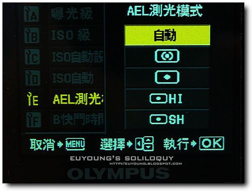 menu_69 (by euyoung)