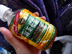deliciousness (hristine) Tags: green yellow japan tea royal lemonade kochakade