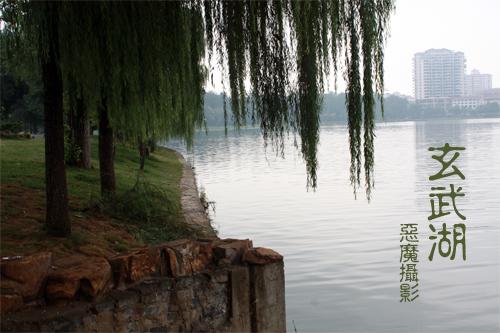 china__f18
