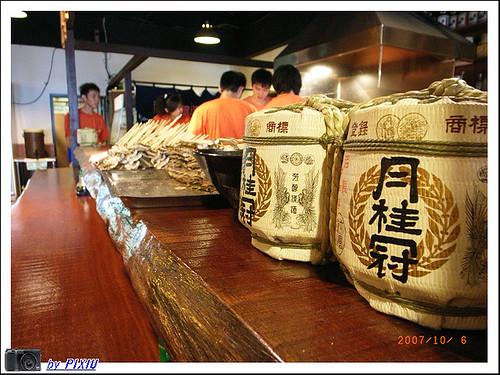 大東屋鰻魚飯 060