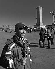Hustle (musicmuse_ca) Tags: china street portrait beijing  tiananmensquare hustle  sr148