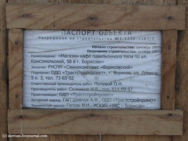 borisov_57