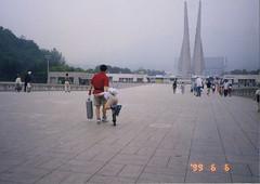 travel_photo_030 (Henrykim.kr) Tags: korea 1999 wonju
