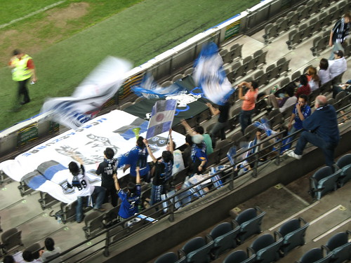 Gamba Osaka fans in full voice