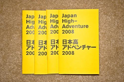 Japan High-Adventure Guidebook