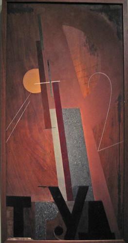 Altman, Nathan (1889-1970) - 1921 Russian Labor (Tretyakov Gallery)