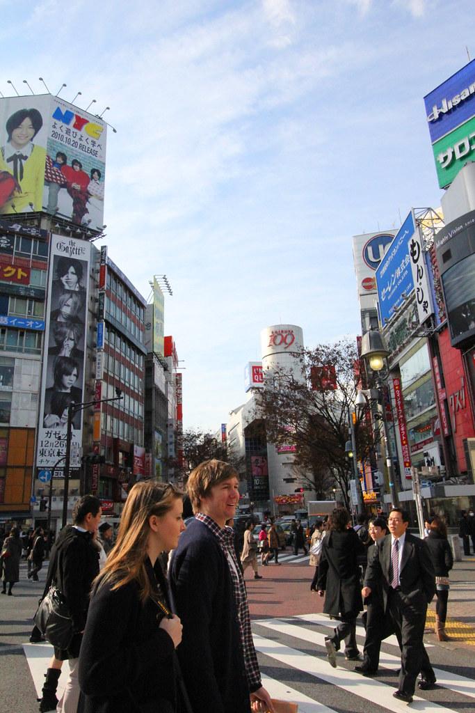Shibuya Guide (32)
