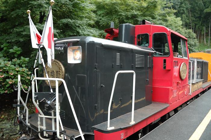 嵐山嵯峨野トロッコ列車