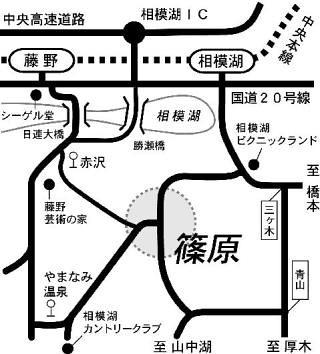 sino_map