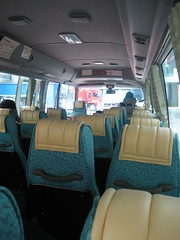 Within the company shuttle bus