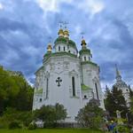 Ukraine, Kiev. Vydybichi Orthodox Monastery.200805107