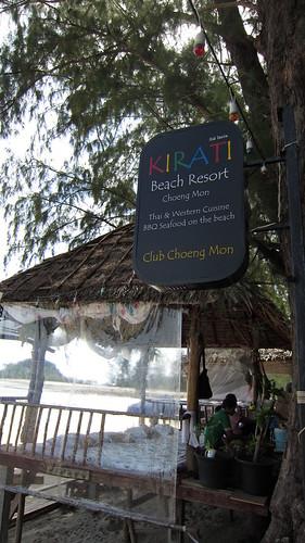 Koh Samui Kirati Resort beachfront massage