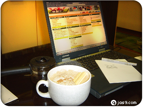 coffee and computer