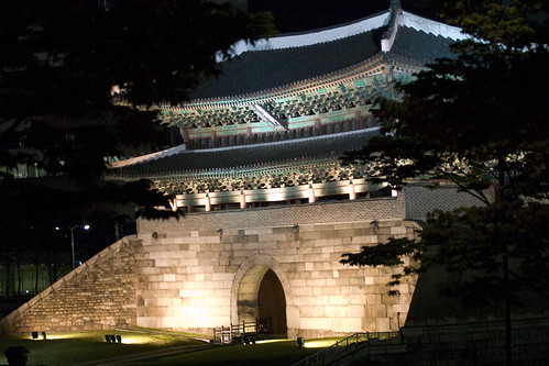 Namdaemun (숭례문), Southern Gate, Seoul Korea