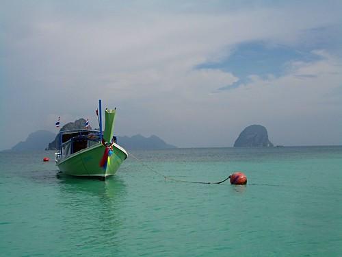 האי קופנגן