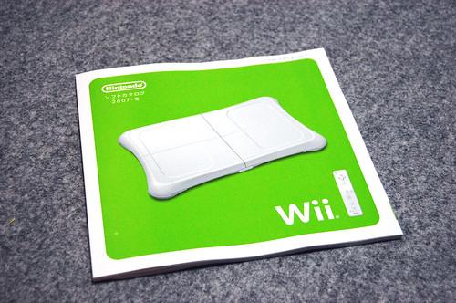 Catalogue Nintendo Japon, hiver 2007