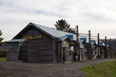 北海道2006秋 大夕張方面を巡る