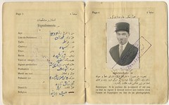 Passport of the late Abolqasem Shoraka issued by Royal Government of Persia (Iran) in 1933 (eshare) Tags: old persian iran persia iranian passport ایران visa documents iranians 1933 persians ايران zahedan olddocuments zahidan زاهدان march1933 passeportdepassage royalgovernmentofpersia gouvernementimperialdeperse گذرنامه اسنادقدیمی اسفند1311 documentsinpersian documentsinfrench دولتعلیهایران 1311هجریشمسی abolqasemshoraka ابوالقاسمشرکاء alavinezhad mohammadrazzaghzadeh علوینژاد محمدرزاقزاده قدوسط موسیاه ریشتراشیده چهرهورنگسفید حرفهتجارت محلاقامتمشهد alavinejad تاریختولد1282 محلتولدطهران علائممخصوصابروپیوسته معرفآقایعلوینژادوآقایمحمدرزاقزاده ملیتایرانی