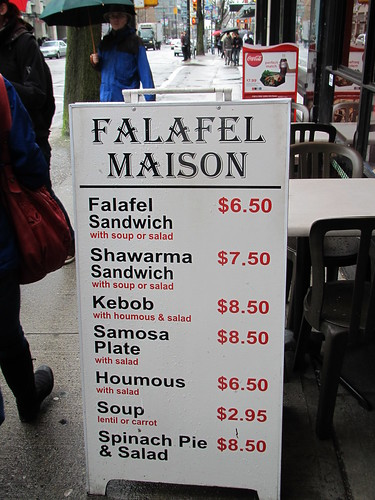Falafel Maison 004