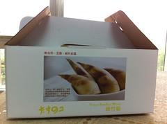 2011 年 綠竹筍禮盒3斤裝