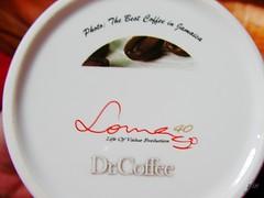 7-11賣的咖啡杯
