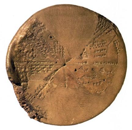 Disco estelar babilónico