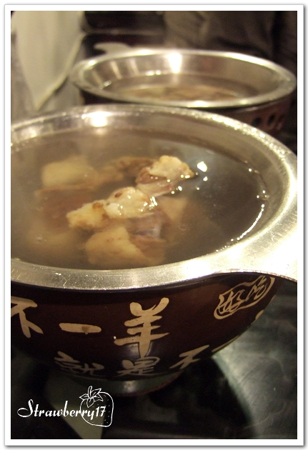 20080112新店不一羊(6)