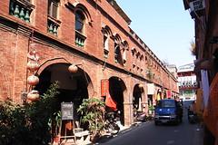 Mo-fan Street