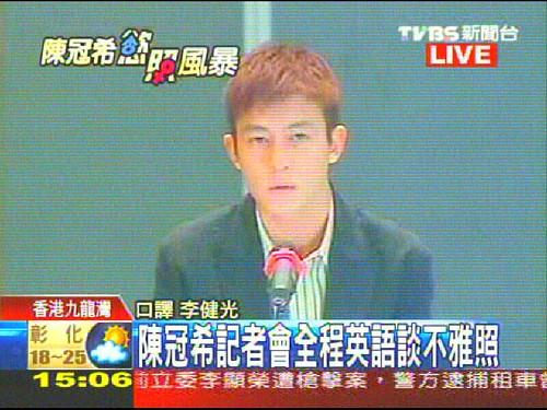 Edison Chen's Press Conference Summary - Alvinology