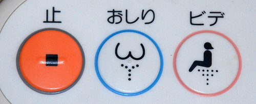 Retales de Japón 01.jpg
