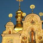 Kyiv-Pecherska Lavra, Ukraine
