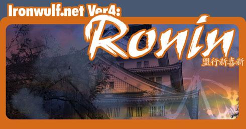 ironwulf: Wanderer version 4