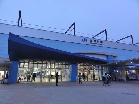 北条町から加古川へ