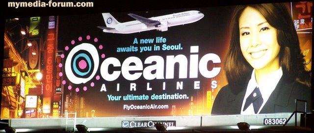 Oceanic_PDX
