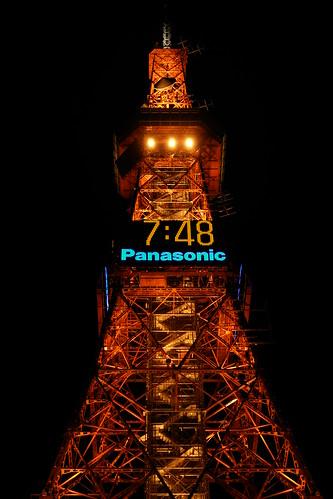 テレビ塔(札幌)(夜景) │ 建物 │ 無料写真素材