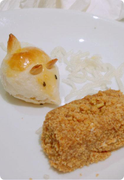 Lotus Rat & Yam Cake