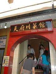 Hot, hot, hot. (Marimokko) Tags: chinatown australia melbourne    daintysichuanfood
