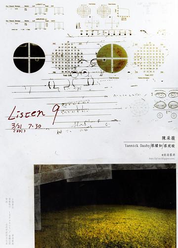 失聲祭 Listen 9