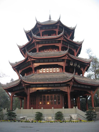 Pagoda at DuFu's Cottage