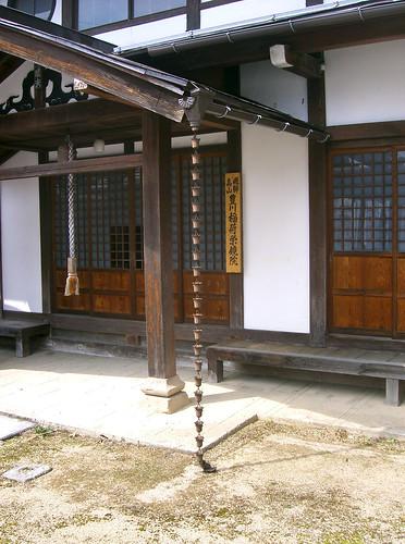 2009 Takayama