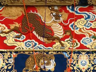Naginata Boko Tapestry
