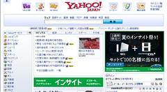 Yahoo!insight