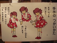 How to drink spring water in Japanese shrines (Namisan) Tags: fountain japan comics shrine japanesesign drinkwater japanesecomics