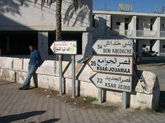 beni khedache 34 km (elmina) Tags: tunisia tunisie medenine benikhedache